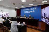 绍兴3年审22例虚假诉讼刑案 民间借贷成重灾区