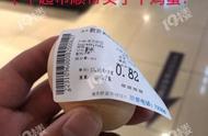 """猛!浙江小伙在地上煎鸡蛋!台风""""韦帕""""凌晨登陆,对浙江有影响吗?"""