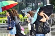 抓稳你的伞!台风天,广州迎来大风大雨
