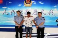 男子网络辱骂民警 被无棣警方拘留5日