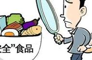 案例丨北京市高院再审判决不支持10倍赔偿