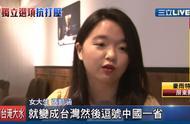 哈利波特官网将台湾修改成独立国家?粉丝:想脱粉