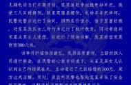 警方通报瓜农拽倒偷瓜贼反要倒赔300元:已批评训诫偷瓜女子 其已退还赔款