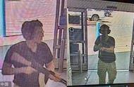 美国得州超市枪击案:已致至少20人死亡26人受伤