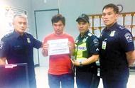 中国女游客在菲律宾遇天价打车费:司机被抓 钱被搜出