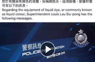 """香港警方要用""""新装备""""暴徒的雨伞口罩不管用了"""