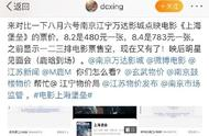 """一张电影票近千元 鹿晗粉丝成新型""""韭菜""""?"""