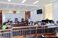 临沭县首例恶势力犯罪集团案开庭审理,涉及寻衅滋事等