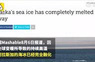 Complete melt Arctic ocean puts Alaska Hai Bing on