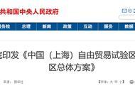 松绑!外地人到上海自贸区新片区购房,社保个税年限缩短为3年