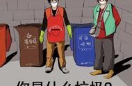 你要扔的是什么垃圾?拍一下就能识别~