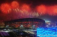 北京奥运会11周年 你还记得当年那些精彩的瞬间吗?