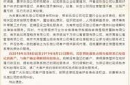 乐伽公寓正式宣布停止经营