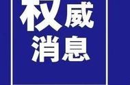 山西:刘冀民(正厅级)涉嫌受贿案被提起公诉