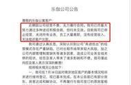 深夜爆雷!长租公寓一纸公告停业了:成都西安等地房东租客炸锅,辟谣不跑路管啥用?