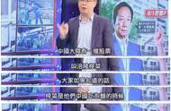 """""""大陆人连榨菜都吃不起了""""台湾节目又发雷人言论,""""逗乐""""网友"""
