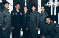 """《上海堡垒》看点揭秘""""首部国产科幻战争电影"""""""