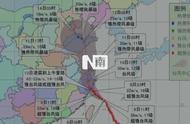最高级别!今年首个台风红色预警来了!| 小南早报