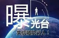 最新老赖名单新鲜出炉,和这些人打交道要当心了!襄州区人民法院失信被执行人名单(97)
