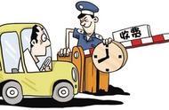 为业主提供维修、安装和配送的机动车,物业不得收停放费