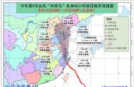上海迪士尼暂停开放 利奇马实施路径图 江浙沪交通10日停运范围