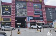 广州一停车场保安骗取多位车主停车费后,将车主们拉黑……