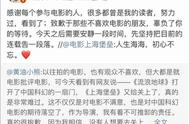 票房口碑双扑街《上海堡垒》原著作者、编剧致歉