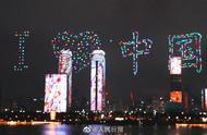 人民日报:深圳湾点亮中国红 千言万语在其中