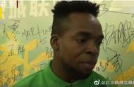 小马丁突发心脏病去世,年仅37岁,曾两度效力北京国安