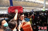 非法示威者集结香港国际机场 旅客受阻航班取消