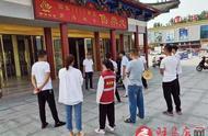 """汝南县汝宁街道开展""""防风险保平安除隐患迎大庆""""消防安全隐患大排查"""