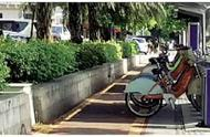 公共自行车占据盲道 49站点将停用