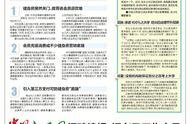南昌壹品教育被指虚假宣传