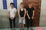 """广西百色警方抓获18名""""民族资产解冻""""诈骗犯罪嫌疑人"""