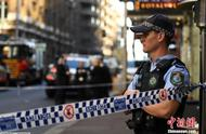 悉尼市中心发生持刀袭击事件 一名中国公民受伤