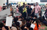 香港机场禁非法干扰运作 律师:违反禁制令或被判监
