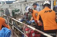 韩国造船厂液化气泄漏引发爆炸 2名中国工人被严重烧伤