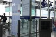 香港法院批准延长机场临时禁制令 且暂无限期