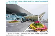 广州白云机场8月14日晚举行应急处置演练