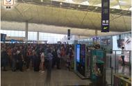 港媒:香港机场示威者全部离开 机管局称今日航班恢复正常