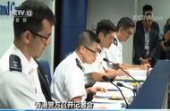 香港警方召开记者会 严厉谴责激进示威者机场暴力行为