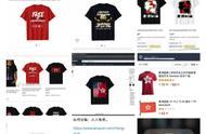"""严重挑衅中国!亚马逊公然售卖""""港独""""T恤!且多为自营"""