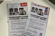 香港受够了!香港市民发起联署声明,提出五大诉求