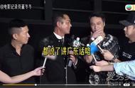 吴镇宇切换粤语失败是怎么回事?背后原因令人捧腹大笑