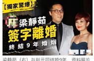 梁静茹老公郑元同否认离婚:吵架都为小事,不知道谁乱爆料