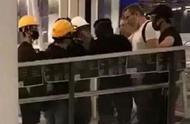 """教唆袭击香港国际机场、围攻付国豪的""""洋指挥""""身份曝光"""