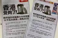 受够了!香港市民发起联署声明提五大诉求