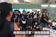 香港参与示威女孩哽咽质问同伙:为什么要伤及无辜?网友喊话:伤的无辜还少吗?