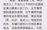 南京网约车上锂电池爆炸致自燃,给电动车主哪些警示?