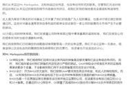 "GE中国回应""财务造假""质疑:相关指控是完全错误和有误导性的"